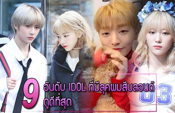 thumnail-9-idol-blonde-look